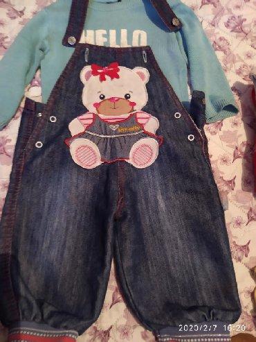 Детские джинсы и брюки в Кыргызстан: Комбез можно для девочки и мальчику до годика, футболка в подарок