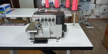 швейная машинка маленькая купить в Кыргызстан: Швейные машинки.Прямострочка.Пятинитка.Спец.машиныРассрочка только