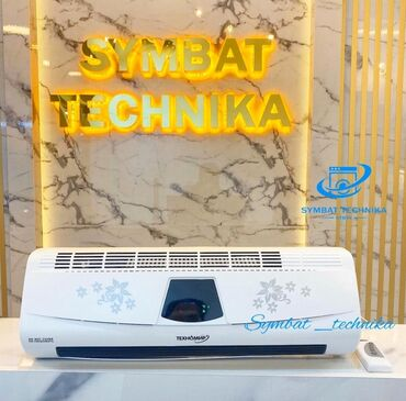 бомбер летний в Кыргызстан: Мини кондиционер зима лето !На 20 -30 кВ м ! Летний зной и зимняя