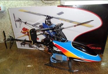 Радиоуправляемый вертолёт  Hausler в Бишкек