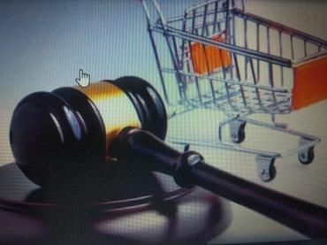 Юрист  по вопросам  ЗПП (защита прав в Бишкек
