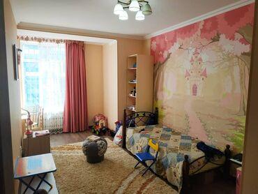 гбо 4 поколения в Кыргызстан: Продается квартира: 4 комнаты, 120 кв. м