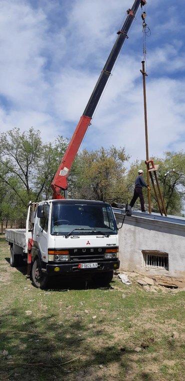 Услуги эвакуатор кран - Кыргызстан: Услуги манипулятор кран эвакуатор партал гидро кран Бишкек