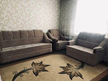 Продаю раскладной диван !!! Кресло и двойка
