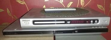 philips xenium x128 u Srbija: Na prodaju dva DVD plejera PHILIPS I LG oba za 2500din BG