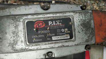 Срочно продаю отбойный молоток фирмы PIT модель Р26503. Сила удара 65