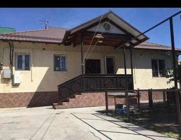 4гор больница бишкек в Кыргызстан: Сдаю дом под бизнес 120 квМ район детской больницы Материнства и