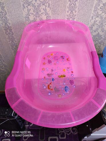 Детский мир - Талас: Детская вана для новорожденных до одного года