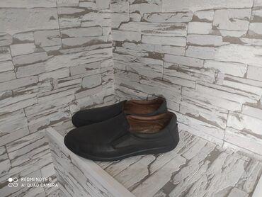 Продаю туфли на мальчика 7-8лет. Натуральная кожа, из Германии. Б/у
