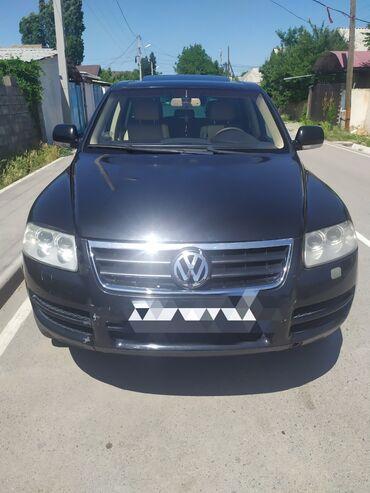 Volkswagen в Кыргызстан: Volkswagen Touareg 2.5 л. 2004 | 350000 км