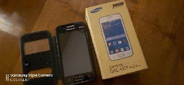 Кофеварка galaxy - Кыргызстан: Samsung Galaxy Ace 4 Черный