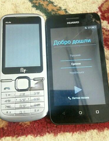 fly iq4403 в Азербайджан: İki ədəd telifon satıram ehtiyat hissəsi kimiHUAWEI -Y336-U02FLY-