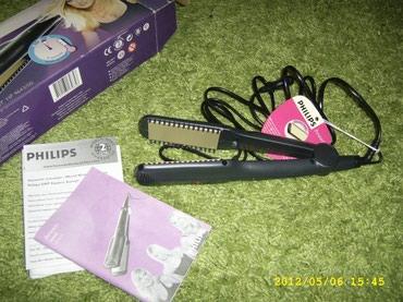 Philips xenium x128 - Srbija: Philips pegla za kosu