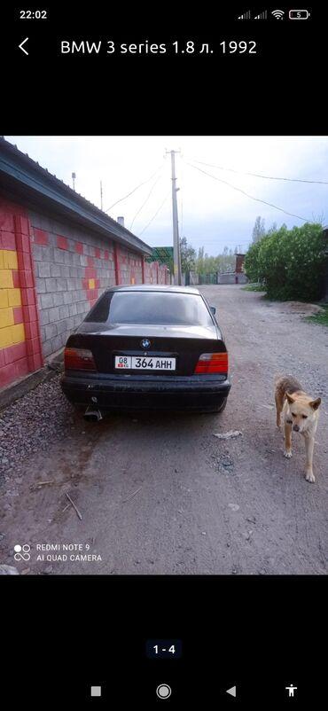 BMW 1 series 2.2 л. 1996