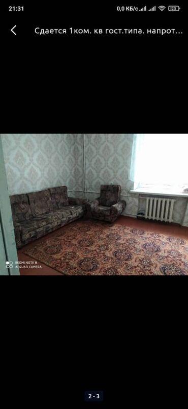 Сдается квартира: 1 комната, 999 кв. м, Бишкек