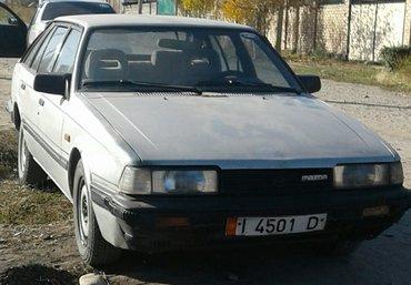 мазда в Бишкек