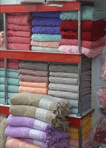 Декор для дома - Кыргызстан: Турецкие полотенца высокого качества приемлемый стоимость, начиная от