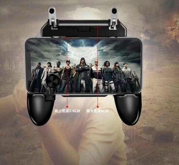 триггер для pubg в Кыргызстан: Мобильный геймпад с триггерами W11+ для игры в PUBG и другие игры