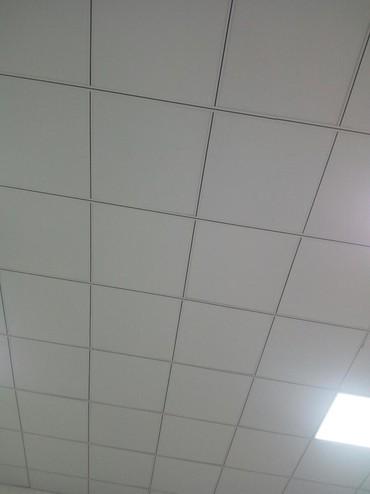 пластик для потолка цена в Кыргызстан: Подвесной потолок армстронг [влагостойкие из гипсокартона лицевая