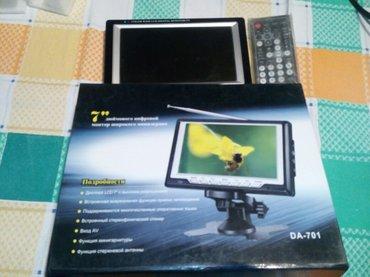 xoruz satilir - Azərbaycan: Gencede avtomobil ucun monitor satilir