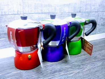 Espresso (moka pot ) kuvalo za 3 šoljice kafe.  Veoma laka upotreba, - Belgrade