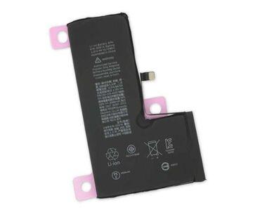 iphone 6 dubay qiymeti - Azərbaycan: Butun iphone modellərini batareyalar,ekranlar,korpuslarımız