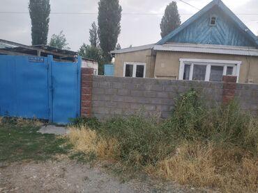 ������������������ ������ �� �������������� в Кыргызстан: 55 кв. м, 3 комнаты, Забор, огорожен