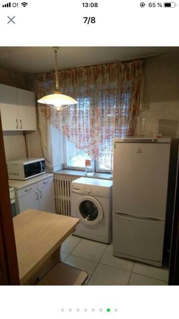 Сдаю квартиру по суточно кв находится в районе Белого дома Чуй