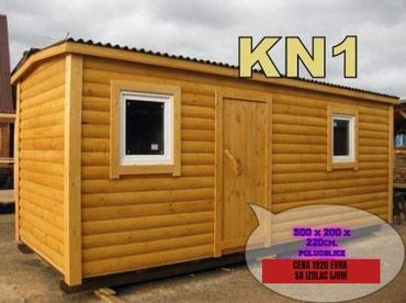 Stambeni kontejner KN1 5mx2m - Nis