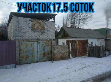 продам дом селе в Кыргызстан: Продам Дом 40 кв. м, 4 комнаты