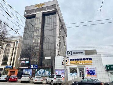 мерчендайзер работа в бишкеке в Кыргызстан: Офис!