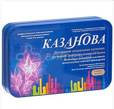 ПРЕИМУЩЕСТВА1)повышает и восстанавливает потенцию2)способствует уско в Бишкек