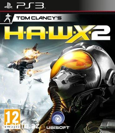 """Bakı şəhərində """"h. A. W. X. 2"""" ps3 oyunu"""