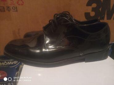 Туфли лакированные, американские, 40 размер
