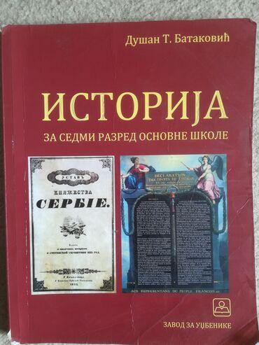 Istorija udžbenik 7. razred Zavod, Bataković