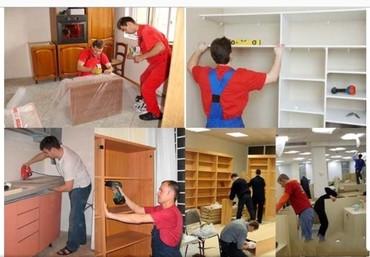 Разборка сборка мебели. Упаковка в Бишкек