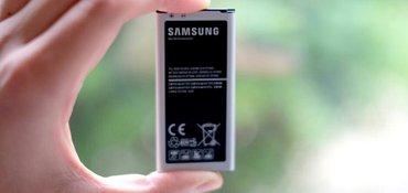 samsung galaxy s5 qiymeti teze - Azərbaycan: Samsung galaxy s5 mini duos üçün yeni batareya alıram