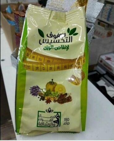 НОВИНКА! БЮДЖЕТНЫЙ!Египетский Чай для похудения и для очистки