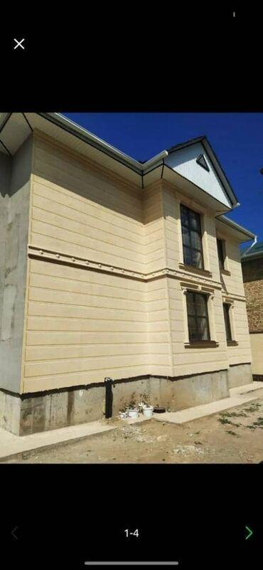 Услуги - Токмок: Утепление, Фасад, Облицовка | Больше 6 лет опыта