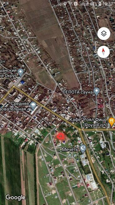 где можно сделать обрезание в Кыргызстан: Продам соток Строительство от собственника