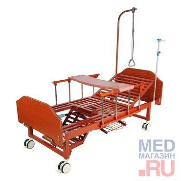253 объявлений: Много фунциональная кроватьYG-6,механическая для лежаче больных,секций