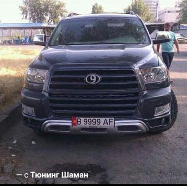 чип тюнинг опель в Кыргызстан: ТЮНИНГ ОБВЕСЫ на СЕКВОЮ в наличии !!! Аэродинамические тюнинг ОБВЕСЫ о