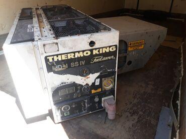 Продаю б/у холодильную установку Thermo King. Не работает дизель двига