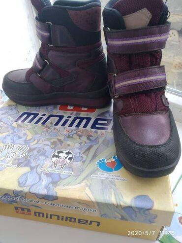 Ортопедическая обувьв хорошем состоянии одевали одну зиму
