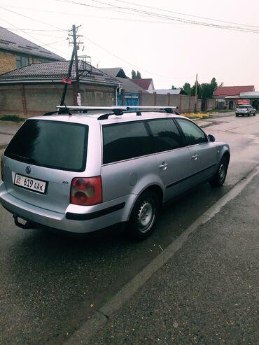 Volkswagen Passat 2 л. 2001