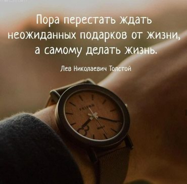 Требуются сотрудники на компанию в Бишкек