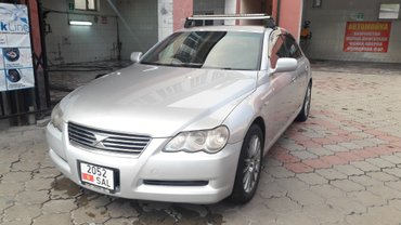 Toyota Mark X 2005 в Кызыл-Суу