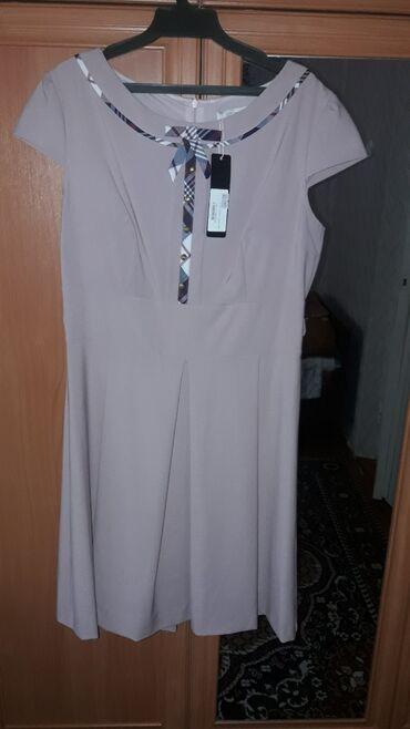 Женская одежда в Кант: СОВЕРШЕННО НОВОЕ ПЛАТЬЕдлина по колено/чуть вышеНовое, ни разу не