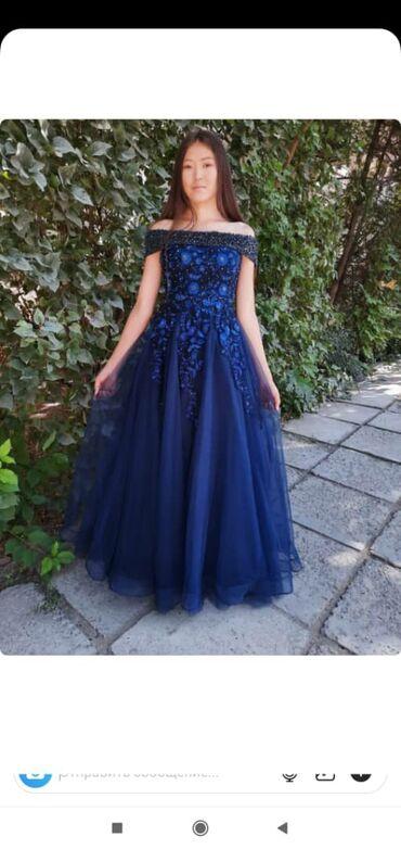 ликвидация распродажа в Кыргызстан: Распродажа всех вечерных платьев по цене проката от 500с выше