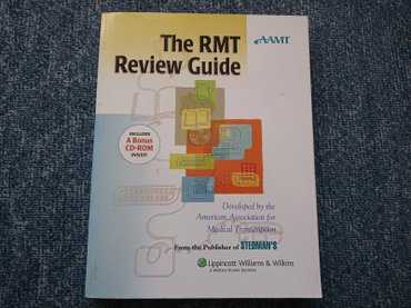 Naslov: the aamt rmt review guide  - Beograd
